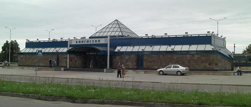 Железнодорожный вокзал город Кингисепп 2018