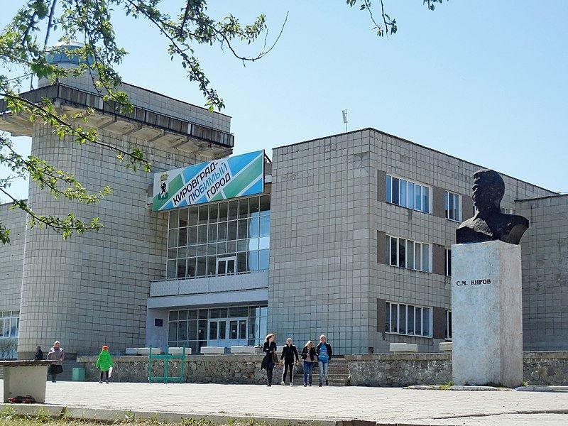 Смотреть красивое фото панорама города Кировград в хорошем качестве