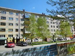 Смотреть красивое фото панорама города Кировград 2018