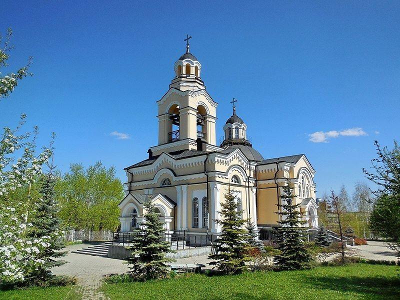 Смотреть лучшее фото достопримечательности города Кировград