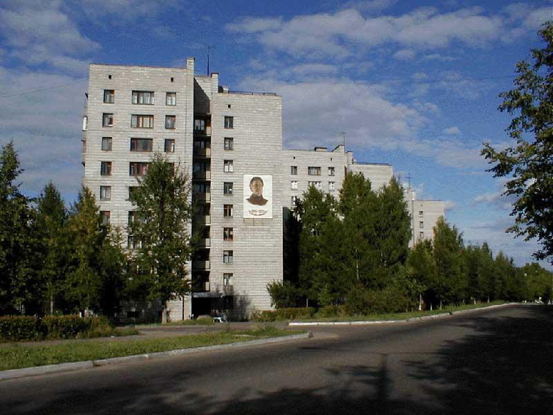 Скачать онлайн бесплатно лучшее фото города Кирово чепецк в хорошем качестве