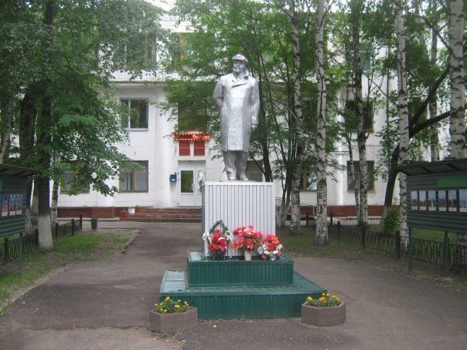 Памятник Ленину город Кирс