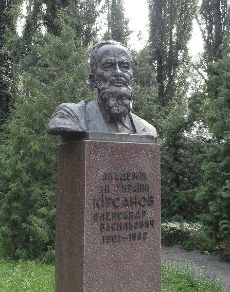Памятник Бюст аккдемику А.В. Кирсанову город Кирсанов
