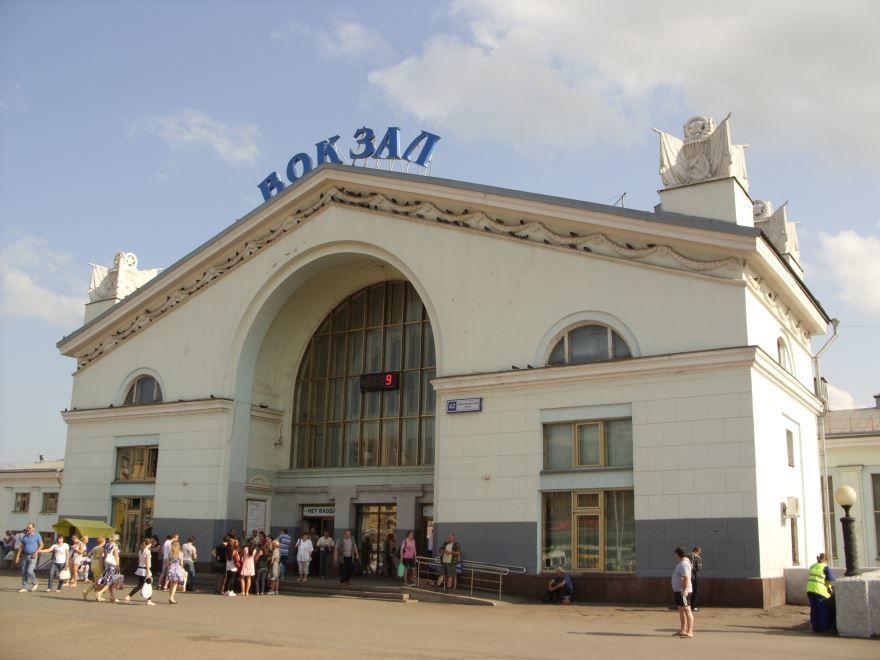 Железнодорожный вокзал город Киров 2019
