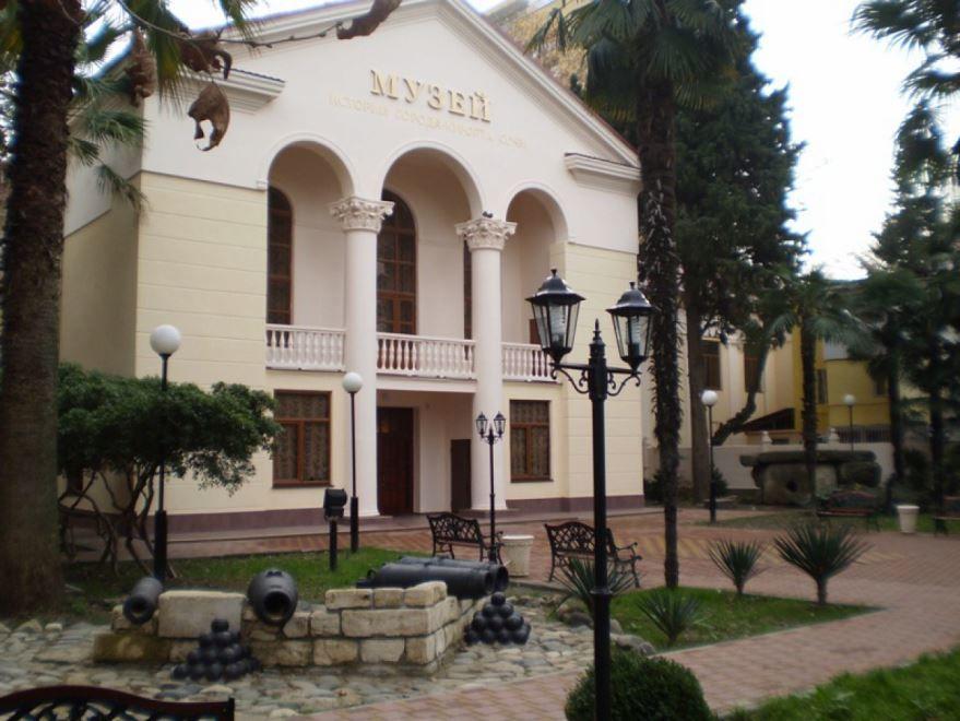 Краеведческий музей город Киржач