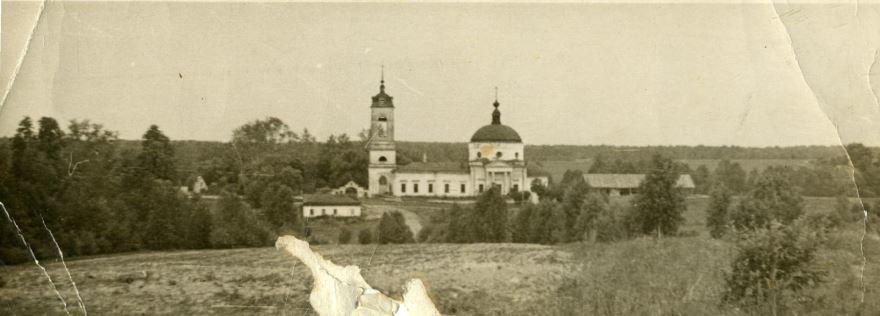 Смотреть красивое старинное фото города Киржач в хорошем качестве
