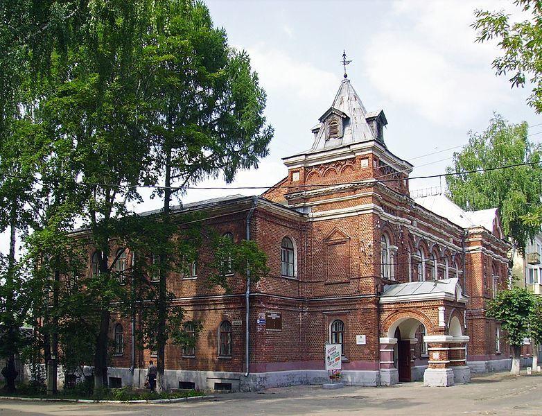 Городской музей город Ковров