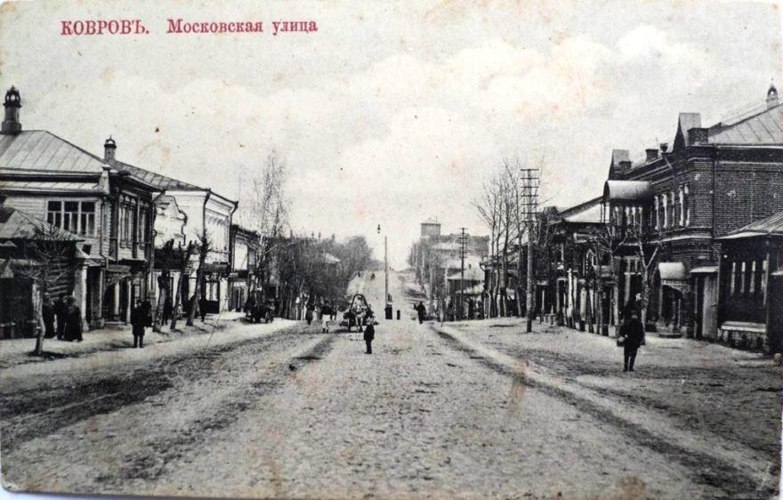Смотреть лучшее старинное фото город Ковров