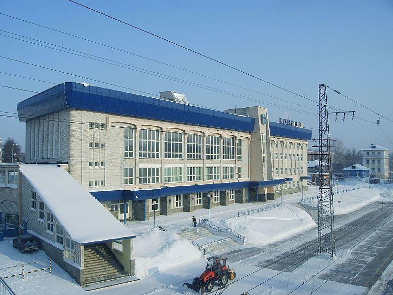 Железнодорожный вокзал город Ковров