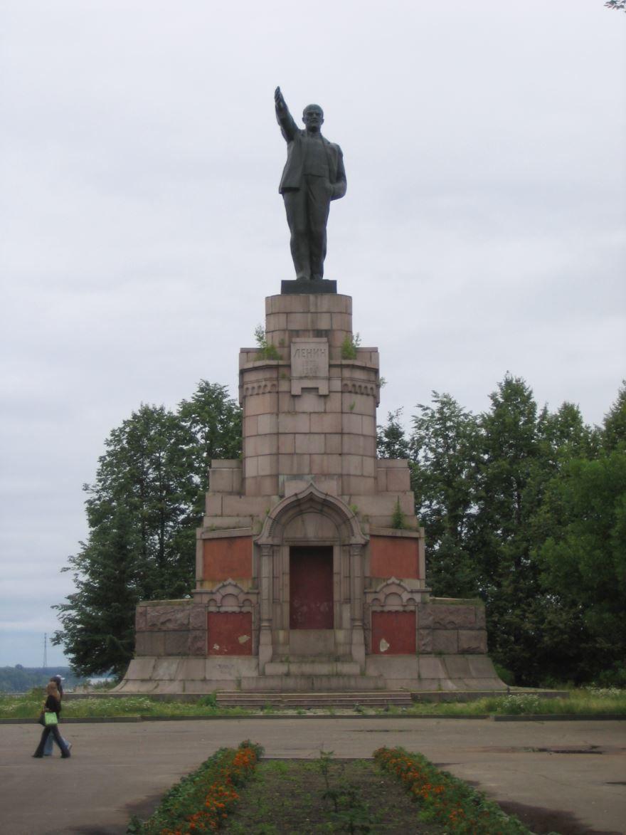 Памятник Ленину город Кострома