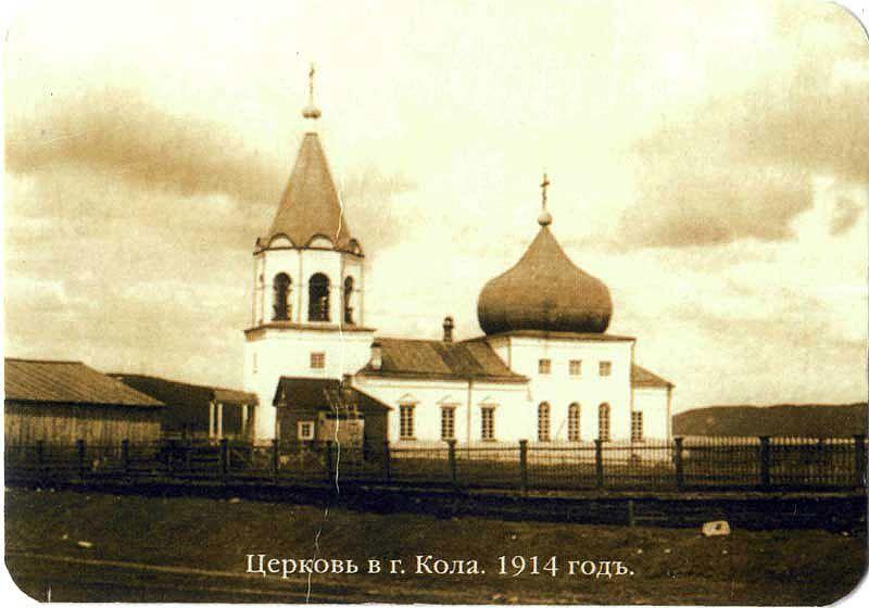Смотреть лучшее старинное фото Храм Благовещения Богородицы 1914 год