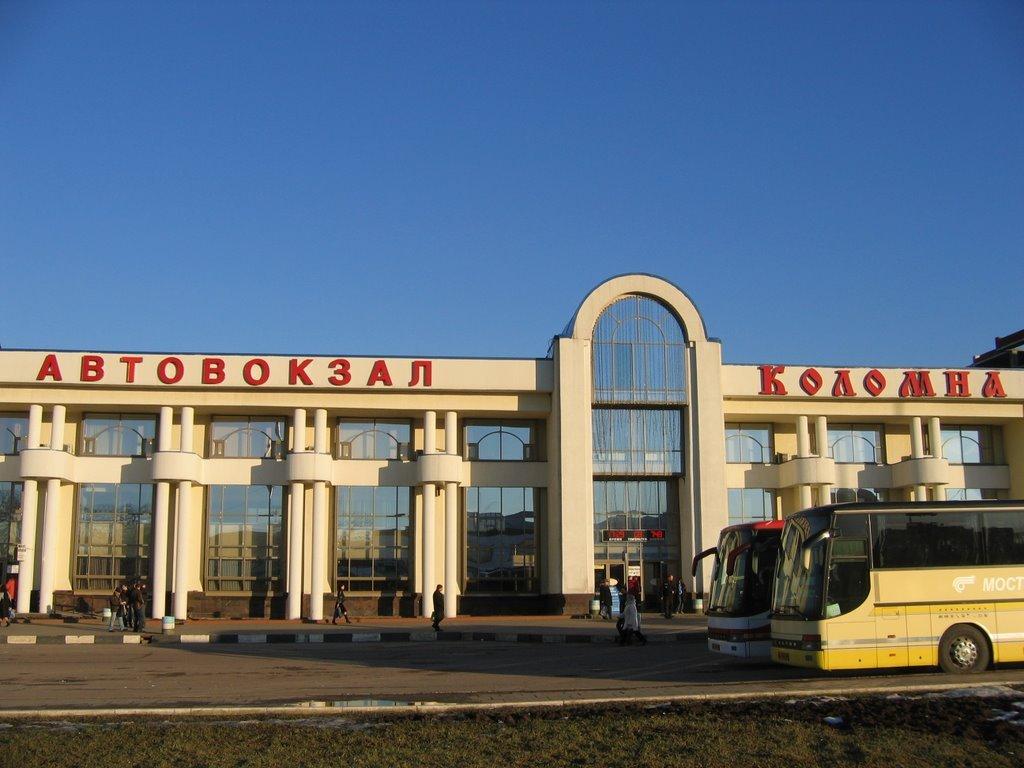 Смотреть красивое фото Автовокзал города Коломна 2018 Московская область