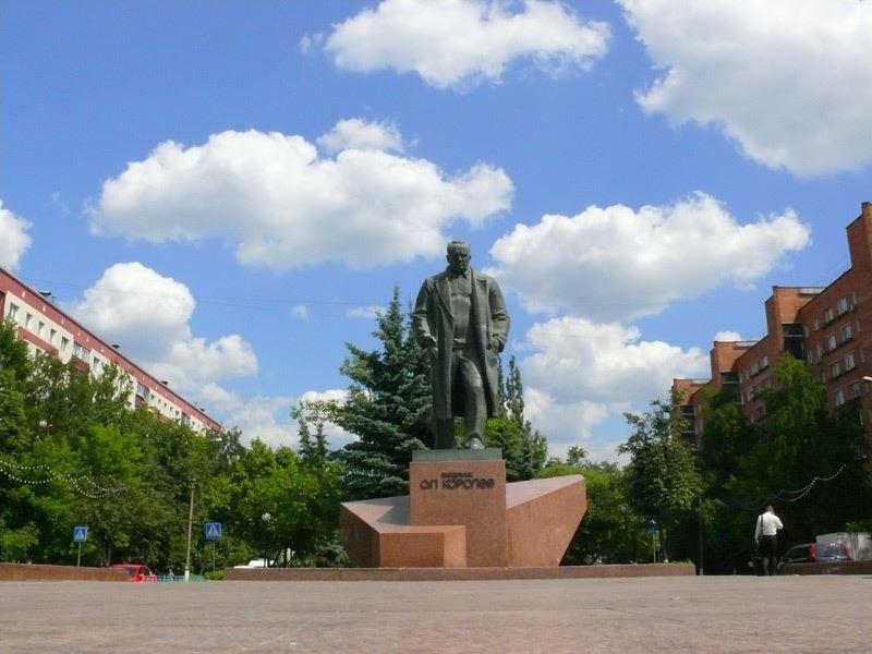 Памятник Сергею Королеву в городе Королев