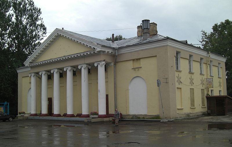 Дом культуры город Коммунар 2019