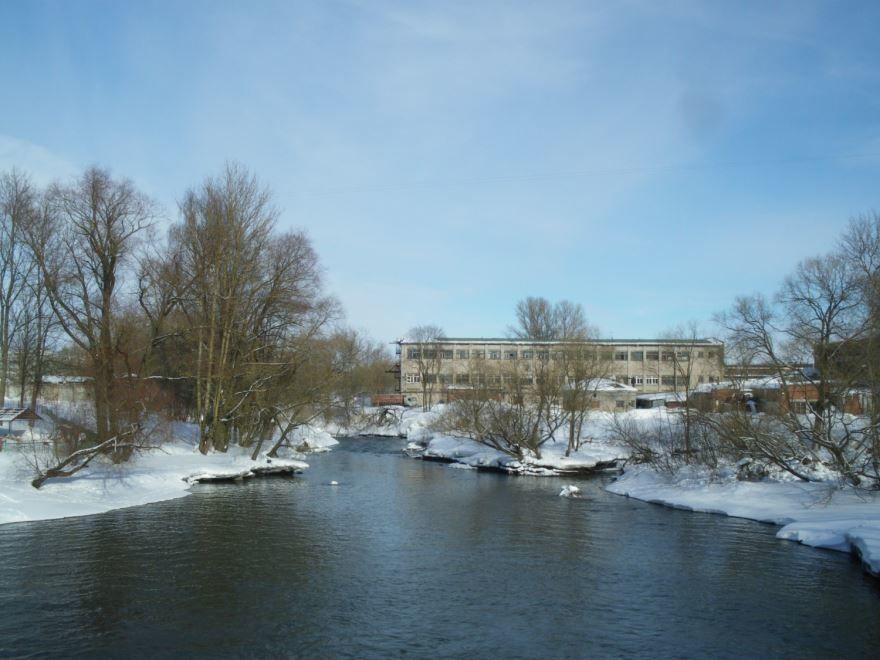 Смотреть красивое фото города Коммунар бесплатно
