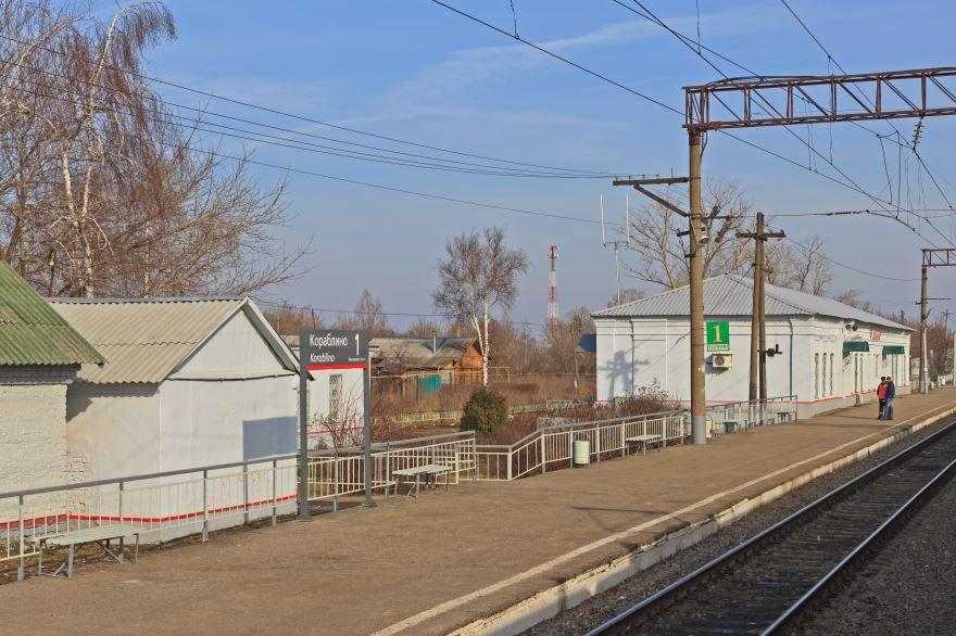 Железнодорожный вокзал город Кораблино