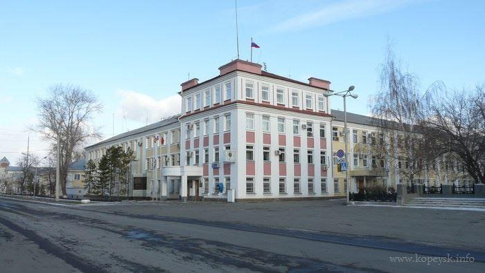 Смотреть красивое фото Здание администрации города Копейск 2018