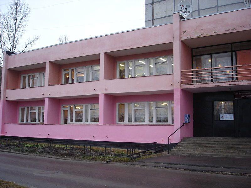 Здание библиотеки город Конаково