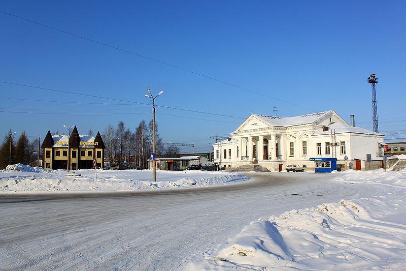 Смотреть красивое фото два вокзала город Кондопога в хорошем качестве