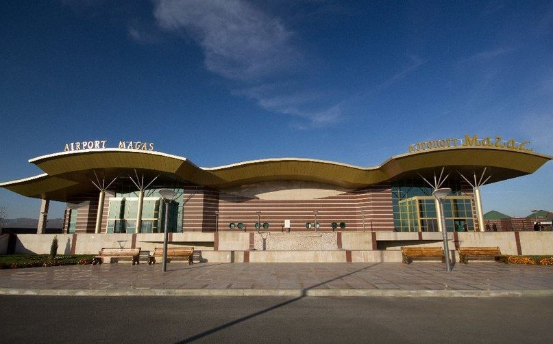 Аэропорт города Магас
