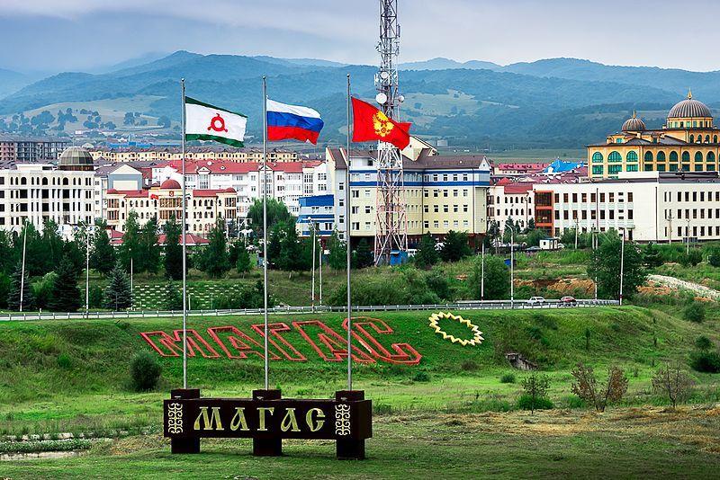 Скачать онлайн бесплатно лучшее фото города Магас столицы Ингушетии