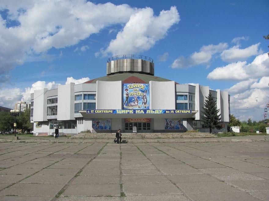 Смотреть красивое фото цирк город Магнитогорск