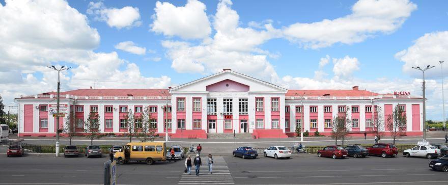 Железнодорожный вокзал город Магнитогорск