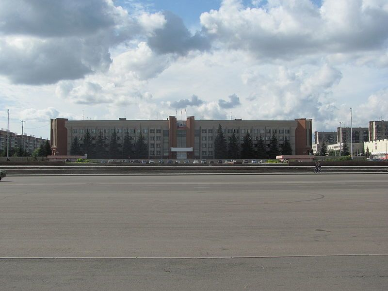 Здание Магнитогорской городской администрации