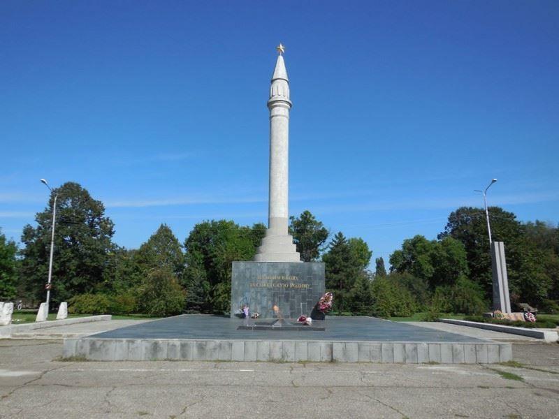 Мемориал в память героев Гражданской и Великой Отечественной войны город Майкоп