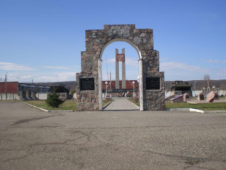 Мемориал воинам павшим в локальных конфликтах город Майкоп