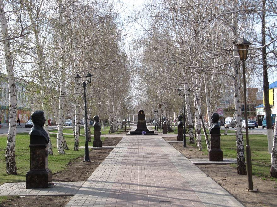 Аллея Героев город Маркс
