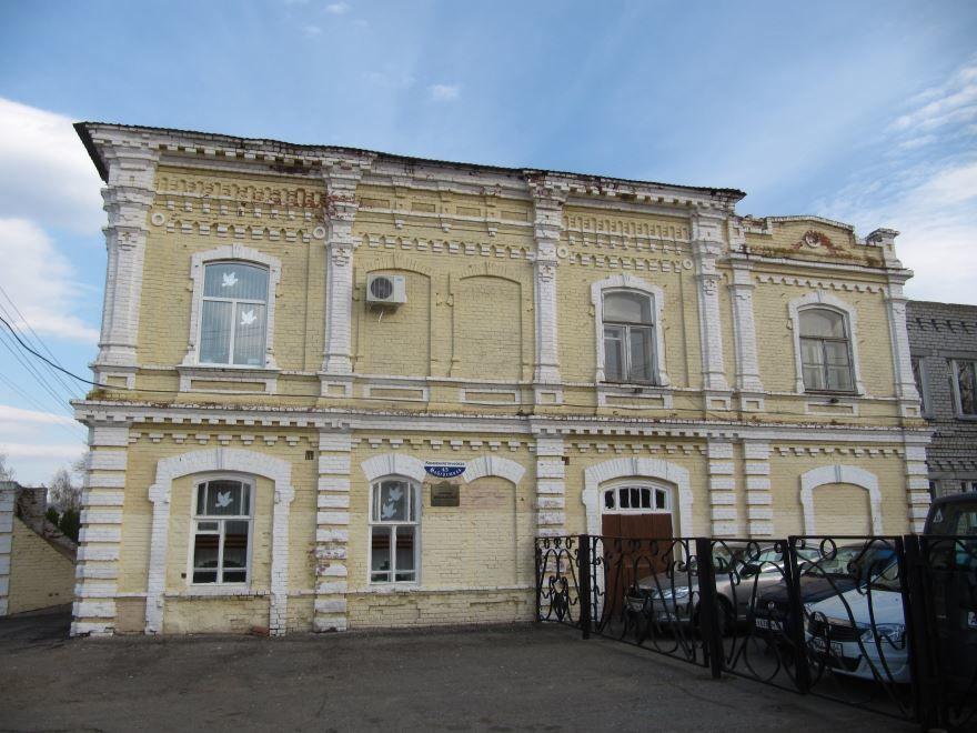 Старое музыкальное училище город Маркс