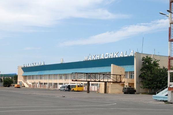 Аэропорт город Махачкала