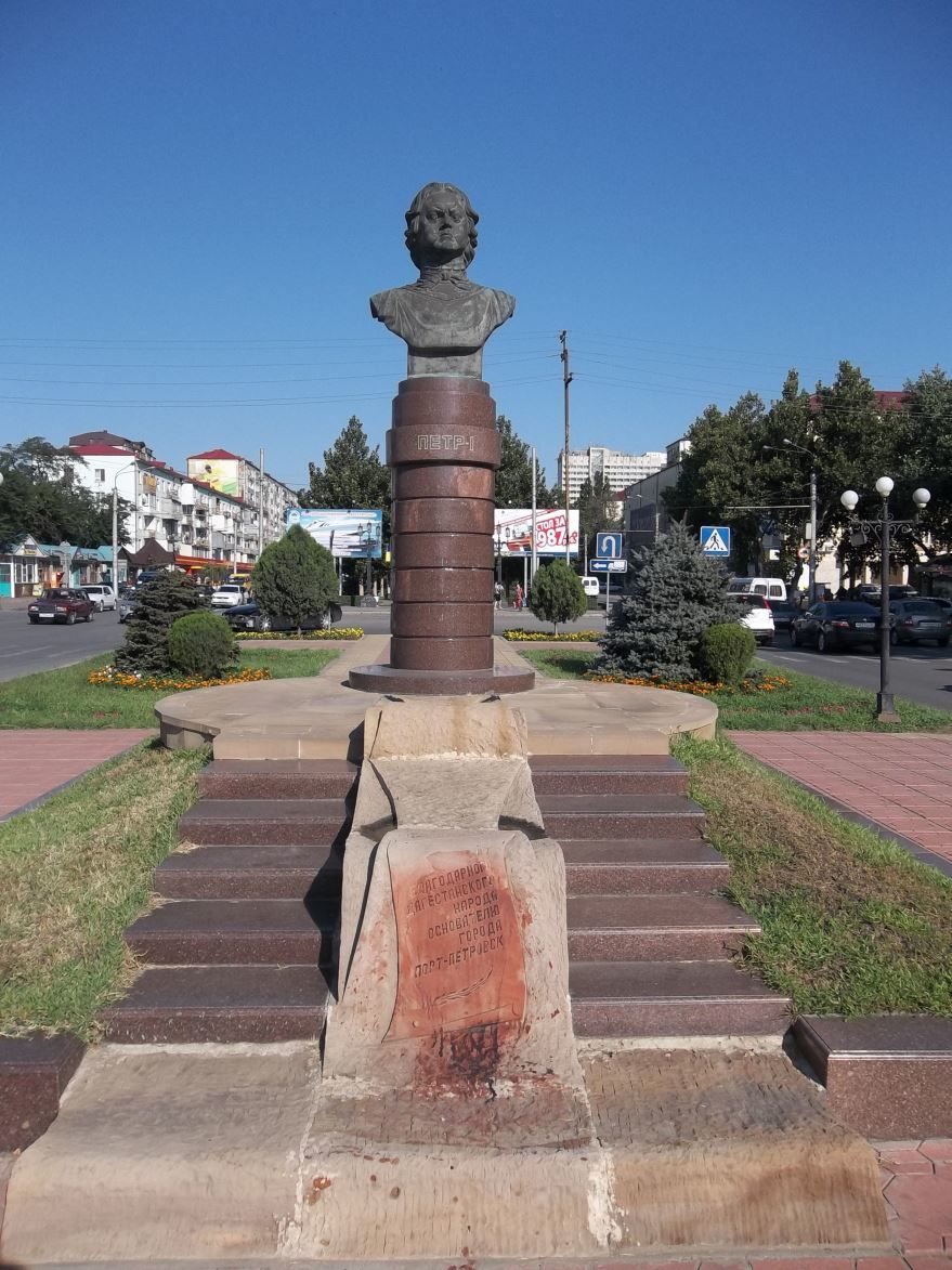 Бюст Петра 1 город Махачкала