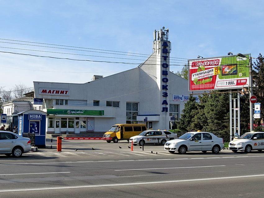 Пригородный автовокзал город Махачкала