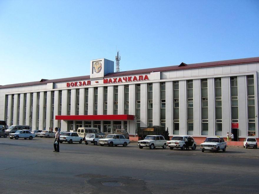 Железнодорожный вокзал город Махачкала