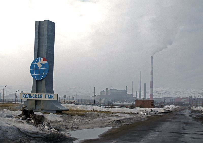 Завод в городе Мончегорск