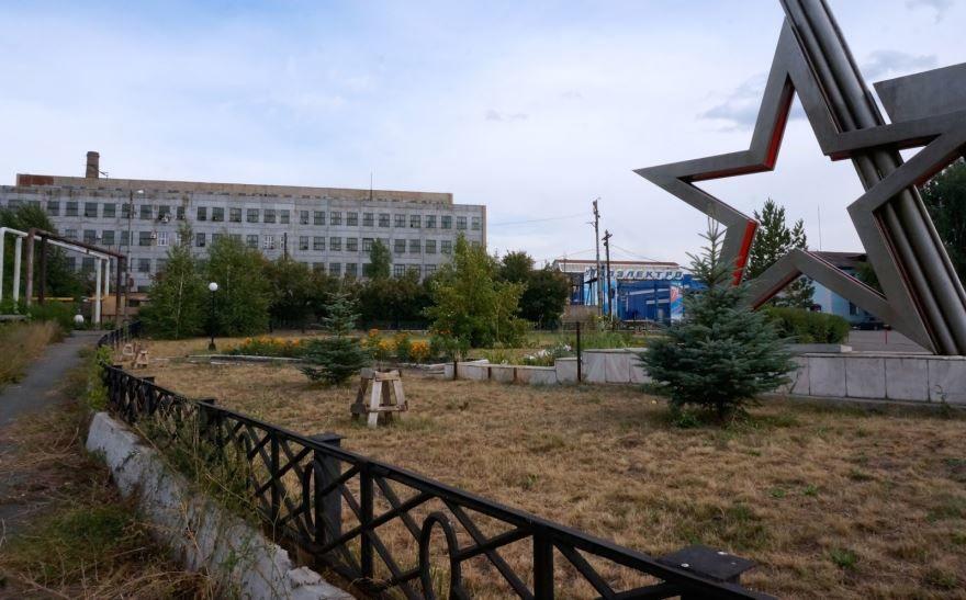 Скачать онлайн бесплатно красивое фото достопримечательности города Медногорск в хорошем качестве