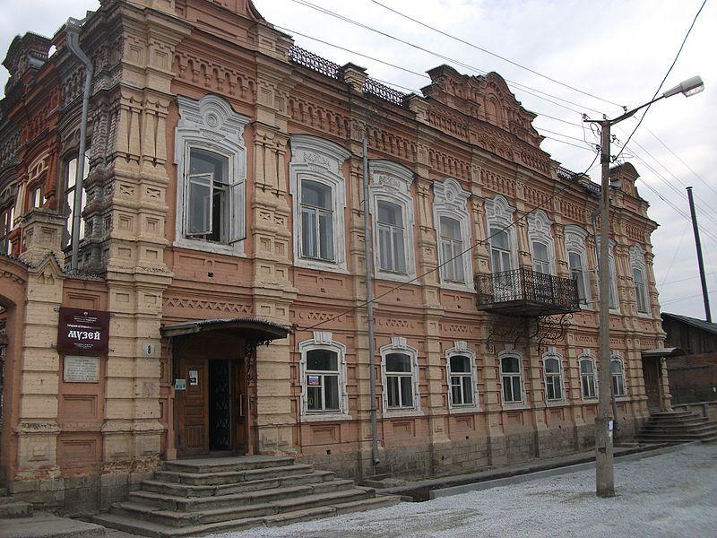 Старая часть города Миасс музей