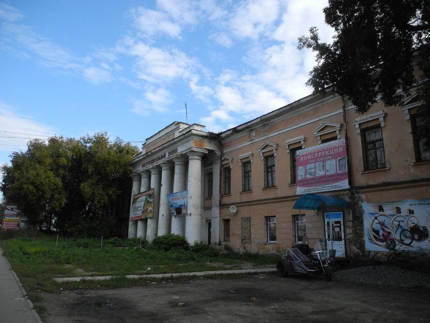Здание заводоуправления город Миасс