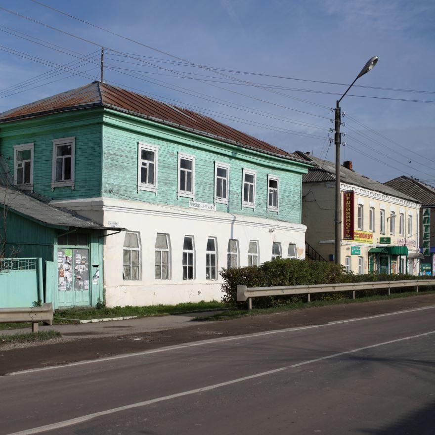 Улица Ленина город Медынь