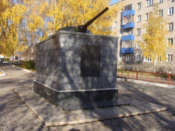 Памятник погибшим при исполнении воинского долга город Мелеуз