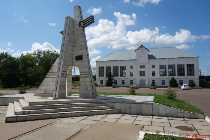 Памятник участникам афганской войны город Мелеуз