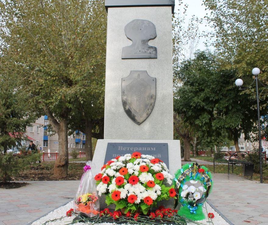 Памятник ветеранам подразделений особого риска город Мелеуз