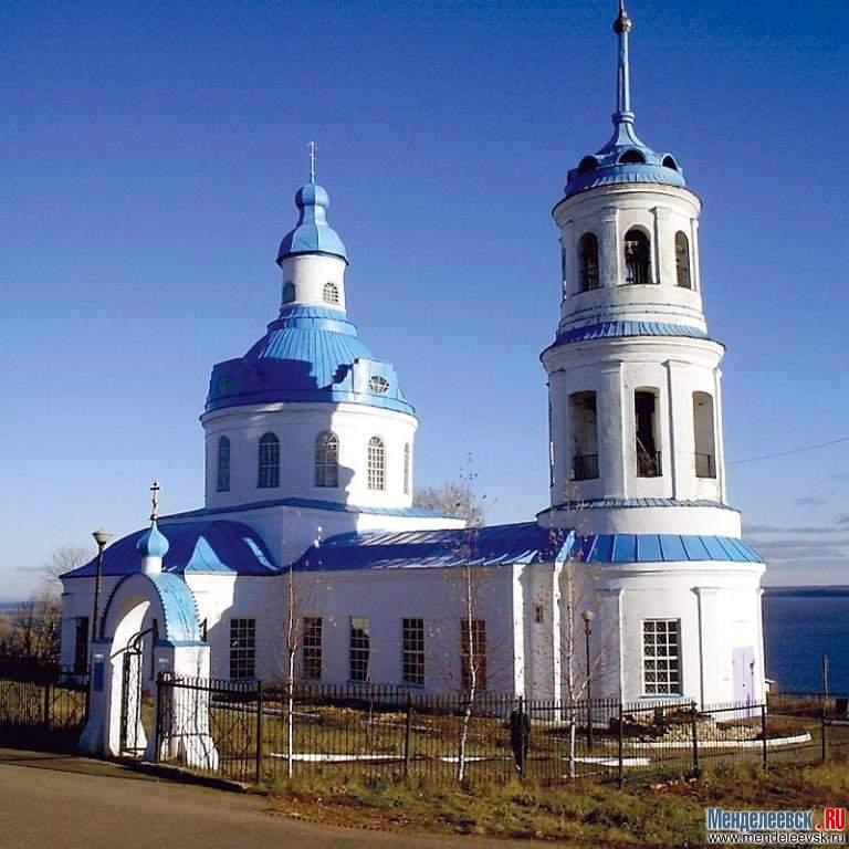 Скачать онлайн бесплатно лучшее фото города Менделеевск Храм