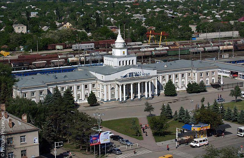 Железнодорожный вокзал город Минеральные Воды 2019