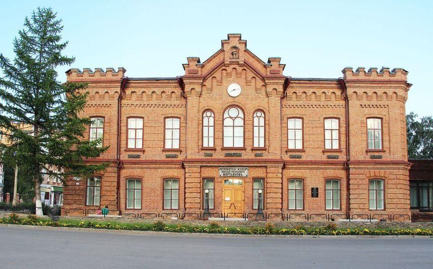 Краеведческий музей город Минусинск