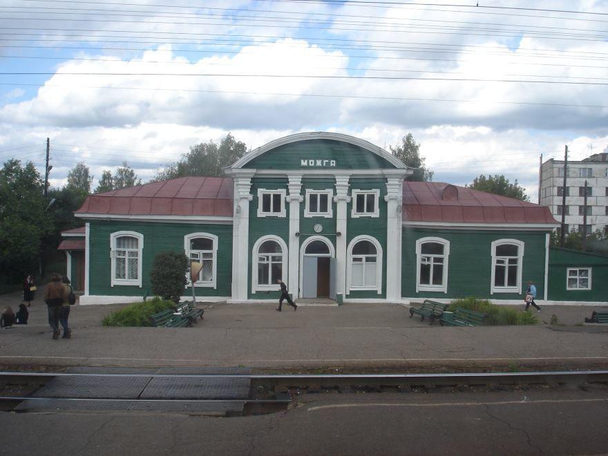 Железнодорожный вокзал город Можга 2019