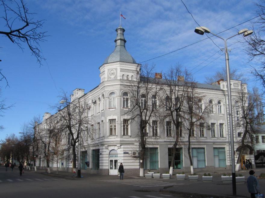 Здание администрации города Мичуринска
