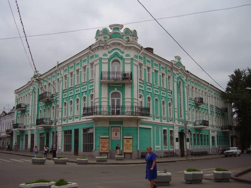 Смотреть красивое фото здание института город Мичуринск